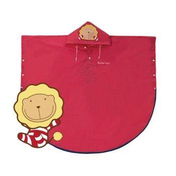 【iumbrella】奶油獅兒童披風雨衣 A大頭/B滿版