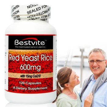 【美國BestVite】必賜力紅麴Q10膠囊1瓶 (120顆)