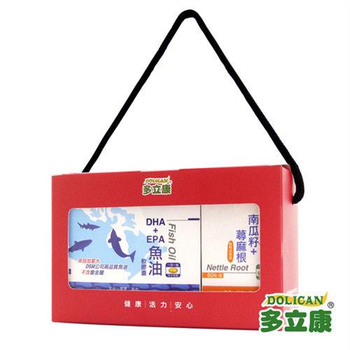 《多立康》銀髮健康禮盒(DHA+EPA魚油軟膠囊南瓜籽)