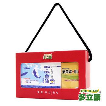 《多立康》思緒清晰禮盒(DHA+EPA魚油軟膠囊葉黃素)