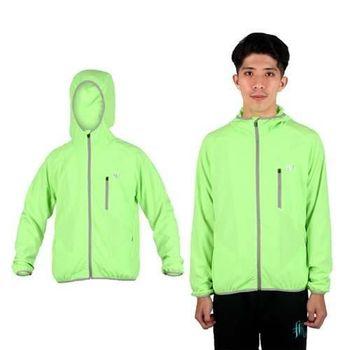【MJ3】男雙層胸前拉鍊口袋連帽夾克- 風衣外套 防風 螢光綠灰