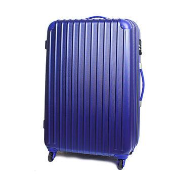 【IBOX TOUR】星彩絢麗-升級版28吋超輕量ABS硬殼可加大防刮霧面行李箱(多色任選)