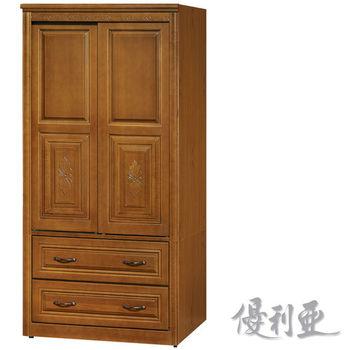 【優利亞-典雅雕花】3X6尺半實木推門衣櫥