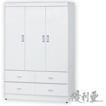 【優利亞-雅立四抽】4X6尺衣櫥(3色)