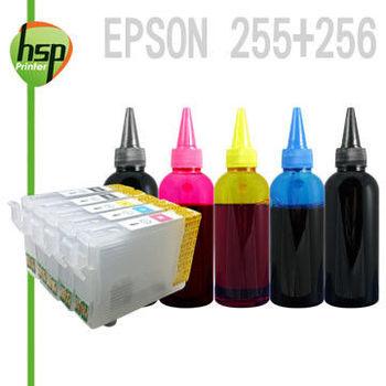 EPSON 255+256 空匣+寫真100cc墨水組(一黑防水) 五色 填充式墨水匣  XP-801(HK)