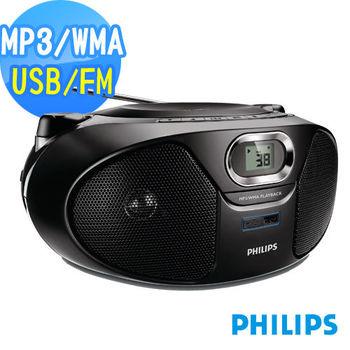 PHILIPS 飛利浦 USB手提音響AZ385+送音樂CD