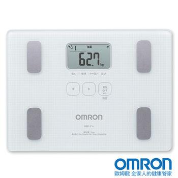 OMRON歐姆龍體重體脂計HBF-216白色※送歐姆龍瑜珈伸展彈力繩