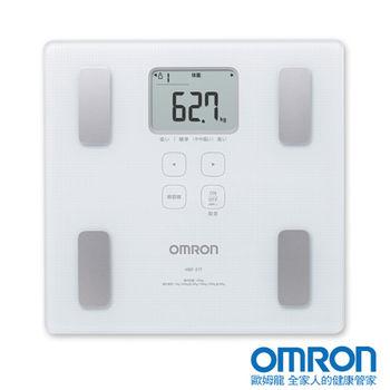 OMRON歐姆龍體重體脂計HBF-217白色※送歐姆龍瑜珈伸展彈力繩