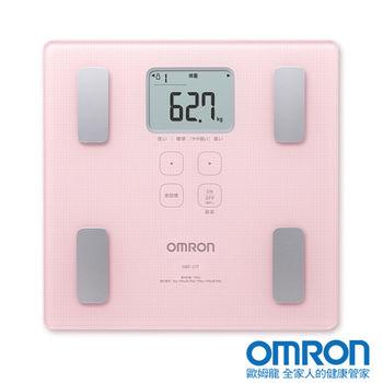 OMRON歐姆龍體重體脂計HBF-217粉紅色※送歐姆龍瑜珈伸展彈力繩