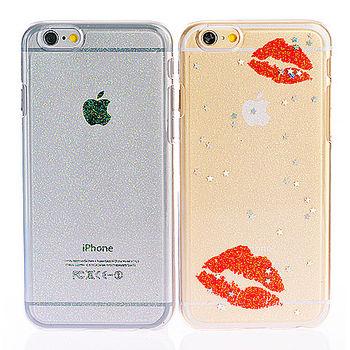 ifive iPhone 6/6S自動修護TPU閃粉保護殼-香豔紅唇款