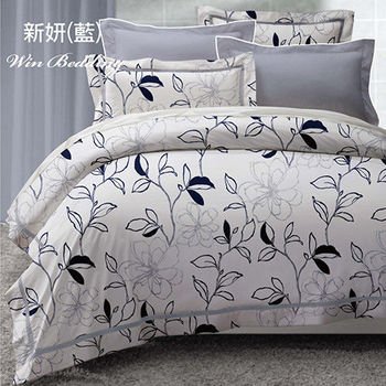 【韋恩寢具】精梳棉雙人枕套床包組-新研藍