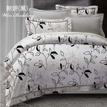 【韋恩寢具】精梳棉雙人枕套床包組-新研黑