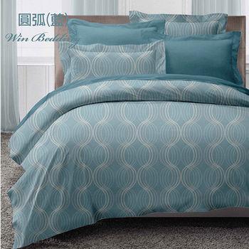 【韋恩寢具】精梳棉雙人枕套床包組-圓弧藍