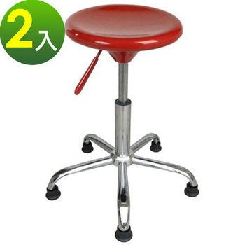 【E-Style】固定腳-吧台椅/工作椅/吧檯椅(三色可選)-2入/組