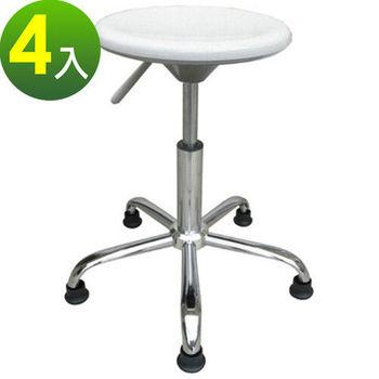 【E-Style】固定腳-吧台椅/工作椅/吧檯椅(三色可選)-4入/組