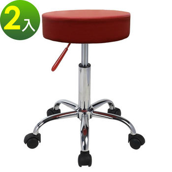 【E-Style】高級皮革-吧台椅/工作椅/吧檯椅(移動式鍍鉻金屬五爪腳)-2入/組(三色可選)