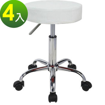 【E-Style】高級皮革-吧台椅/工作椅/吧檯椅(移動式鍍鉻金屬五爪腳)-4入/組(三色可選)