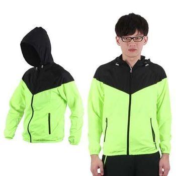 【SOFO】男拉鍊口袋連帽風衣外套-防風外套 螢光綠黑