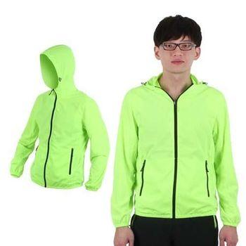 【SOFO】男拉鍊口袋連帽風衣外套-防風外套 螢光綠