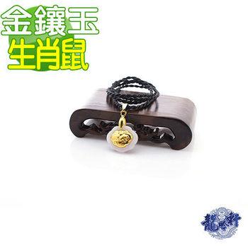 【龍吟軒】金鑲玉十二生肖 - 鼠