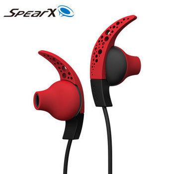 SpearX S1 運動專屬音樂耳機(活力紅)