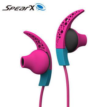 SpearX S1 運動專屬音樂耳機(輕盈桃紅)