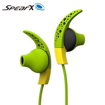 SpearX S1 運動專屬音樂耳機(朝氣青綠)