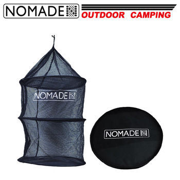 【NOMADE】諾曼得三層式食物餐具吊籃