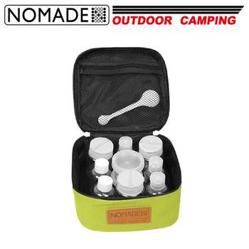 【NOMADE】諾曼得戶外露營便攜式10件調味罐組