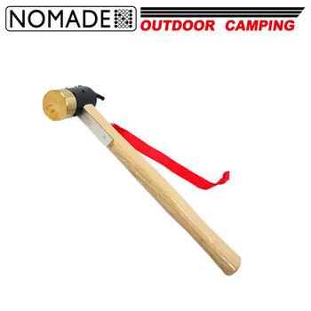 【NOMADE】諾曼得木柄鍛造鋼強化銅頭營槌(銅槌)
