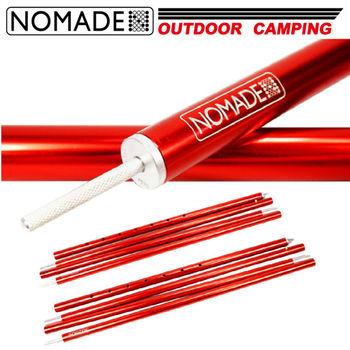 【NOMADE】諾曼得22mm輕量鋁合金可調式營柱(紅)