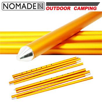 【NOMADE】諾曼得22mm輕量鋁合金可調式營柱(金)