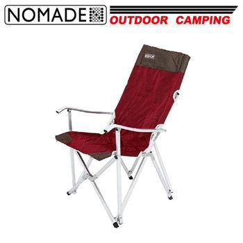 【NOMADE】諾曼得戶外露營便攜式輕巧折疊椅(棗紅)