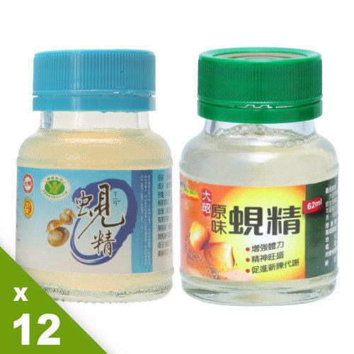 「台糖」原味蜆精12瓶+「大昭」蜆精12瓶
