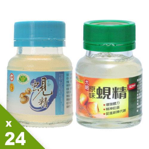 「台糖」原味蜆精24瓶+「大昭」蜆精24瓶