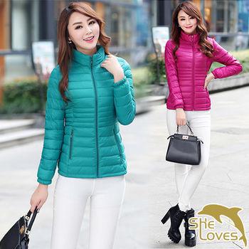 【ROFFLY蘿芙莉】現+預-韓版時尚潮流氣質修身顯瘦短版羽絨棉立領外套 (9F15B03)
