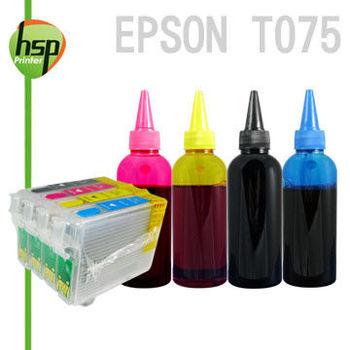 EPSON T075 滿匣+寫真100cc墨水組 四色 填充式墨水匣 C59mini