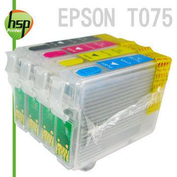 EPSON T075 滿匣 四色 填充式墨水匣 C59mini