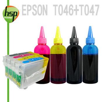 EPSON T046+T047 滿匣+寫真100cc墨水組 四色 填充式墨水匣 C65