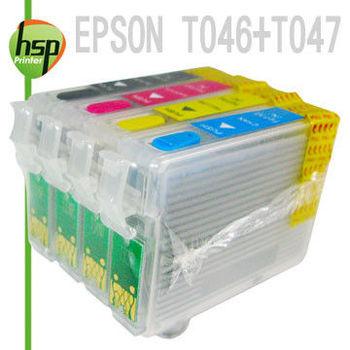 EPSON T046+T047 滿匣 四色 填充式墨水匣 C65