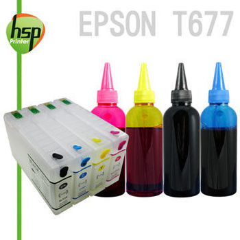 EPSON T677 空匣+寫真100cc墨水組 四色 填充式墨水匣  WP-4531