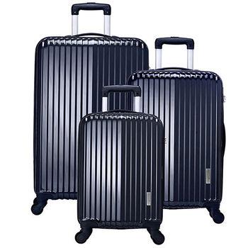 America Tiger 榮耀3件式行李箱組(8色可選)