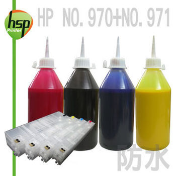 HP NO.970 KCMY100ml 空匣+晶片+防水250cc墨水組 四色 填充式墨水匣 X576dw