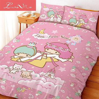 Luna Vita 雙人 KiKi LaLa雙子星四件式床包薄被套組-粉紅