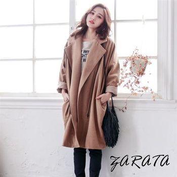 【ZARATA】壓折開襟拉鍊口袋長版大衣(咖啡色)