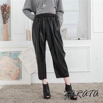 【ZARATA】鬆緊腰圍壓摺皮質寬管八分褲(黑色)