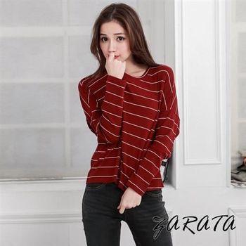 【ZARATA】圓領素色橫條紋寬鬆短版上衣(紅色)