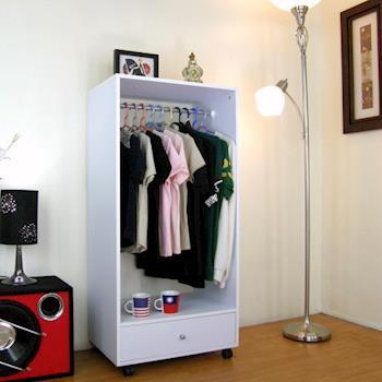 【頂堅】單桿+大抽-吊衣櫃/吊衣櫥-素雅白色