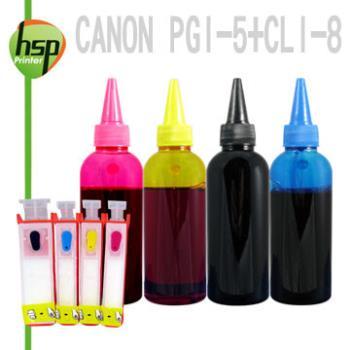 CANON PGI-5BK+CLI-8 空匣+晶片+寫真100cc墨水組 四色 填充式墨水匣 IX4000