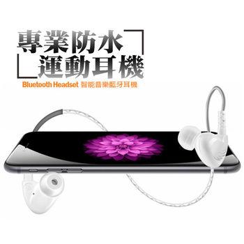 惟笙GX1無線運動藍牙耳機4.0 重低音 耳掛式/入耳式 耳機